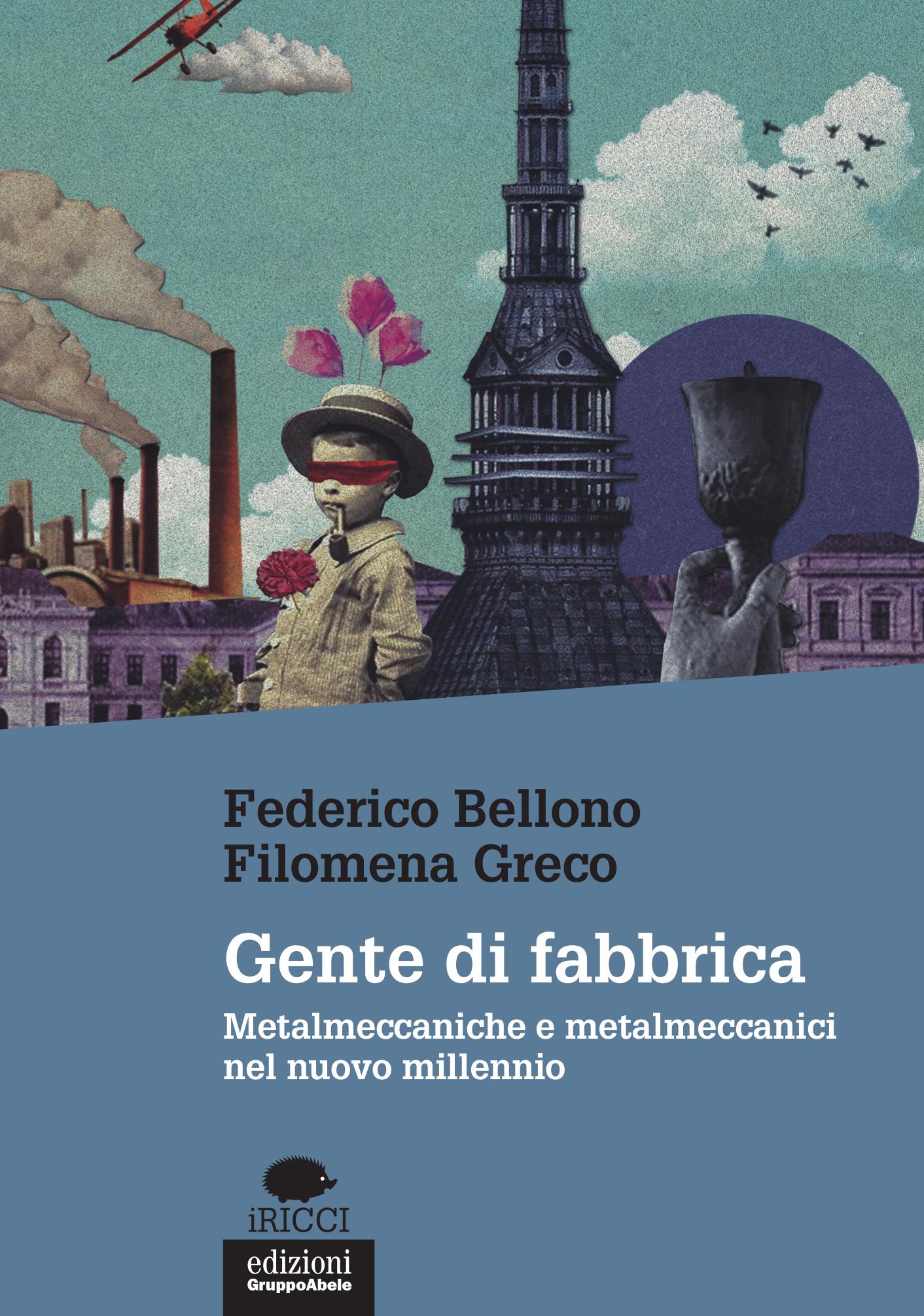 Gente_fabbrica_cover2 (1)