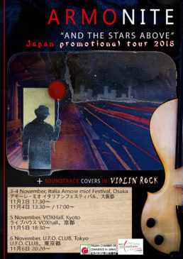 Locandina Armonite Japan Tour
