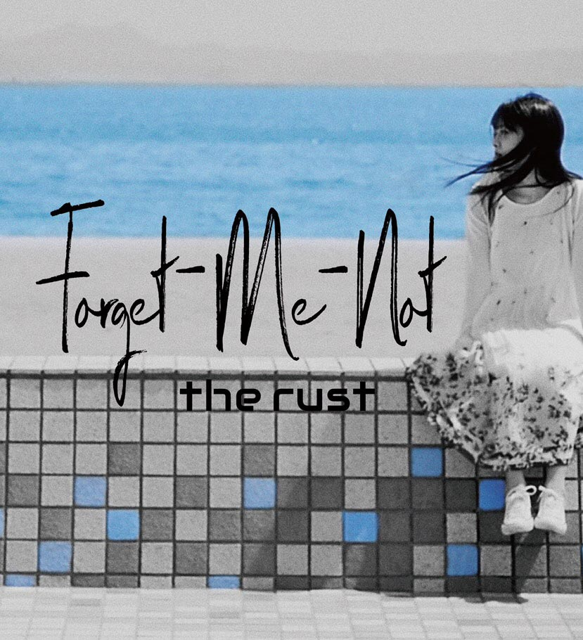 Forget-Me-Not | The Rust